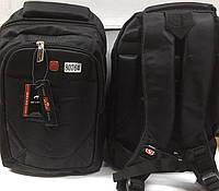 Рюкзак городской швейцарского бренда wenger с ортопедической спинкой 56л Swissgear 8076