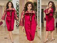 Размер -50-52,54-56,58-60,62-64 Женское нарядное, красивое, Новогоднее велюровое платье с вышивкой на сетке