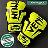 Боксерские перчатки для тренировок и спаррингов VENUM Полиуретан На липучке Желтые (СПО поп56) 6 унций