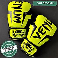 Боксерские перчатки для тренировок и спаррингов VENUM Полиуретан На липучке Желтые (СПО поп56) 6 унций, фото 1