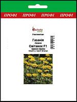 Семена Газания Рассвет красные полоски F1 50 шт, Pan American