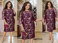 Размер -50-52,54-56,58-60,62-64 Женское нарядное, красивое, Новогоднее платье с вышивкой на сетке, гипюровое