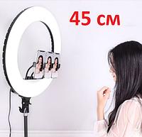 Кольцевая LED лампа RL 18 45см, с пультом управления, сумкой и штативом 2м, студийная селфи лампа