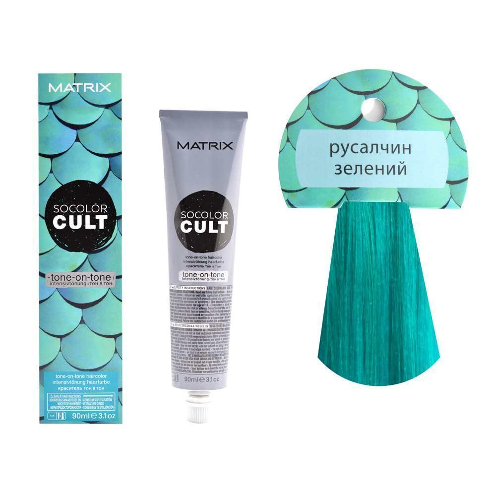 Тонирующая крем краска для волос Matrix Socolor CULT (Бирюзовая русалка) MRMD TEAL,90 ml