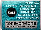 Тонирующая крем краска для волос Matrix Socolor CULT (Бирюзовая русалка) MRMD TEAL,90 ml, фото 2