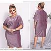 Платье Ницца блестящее вечернее летучка трикотаж люрекс 50,52,54,56, фото 3