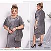 Платье Ницца блестящее вечернее летучка трикотаж люрекс 50,52,54,56, фото 2