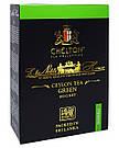 "Чай ЧЕЛТОН Благородний будинок ,зеленый чай о.Цейлон  100 г ТМ ""Chelton"", фото 9"