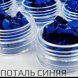 Фольга для дизайну нігтів сусальне ЗОЛОТО