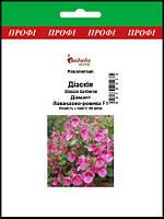 Семена Диаския Лавандово-розовая F1 50 шт, Pan American