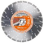 Диск алмазный Husqvarna VARI-CUT TURBO S35 350 20-25.4 Камень
