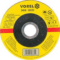 Диск отрезной по металлу VOREL 115 х 1 х 22 мм