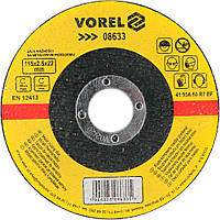 Диск отрезной по металлу VOREL 115 х 2.5 х 22 мм