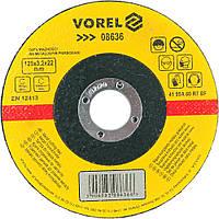 Диск отрезной по металлу VOREL 125 х 3.2 х 22 мм