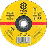 Диск отрезной по металлу VOREL 180 х 2.5 х 22 мм