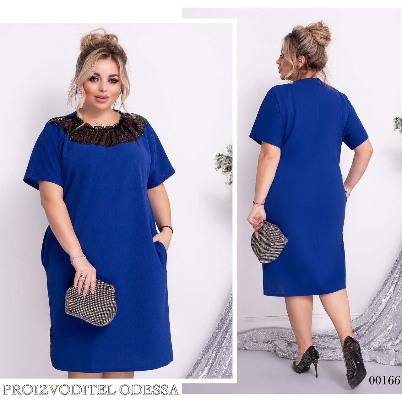 Платье прямое короткий рукав с карманами креп дайвинг+отделка пайетка 48-50,52-54,56-58,60-62
