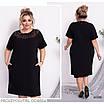 Платье прямое короткий рукав с карманами креп дайвинг+отделка пайетка 48-50,52-54,56-58,60-62, фото 3