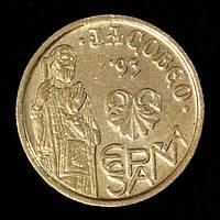 Монета Испании 5 песет 1993 год. Апостол Яков, фото 1