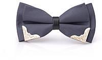 Краватка-метелик сірий