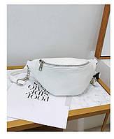 Поясна сумка