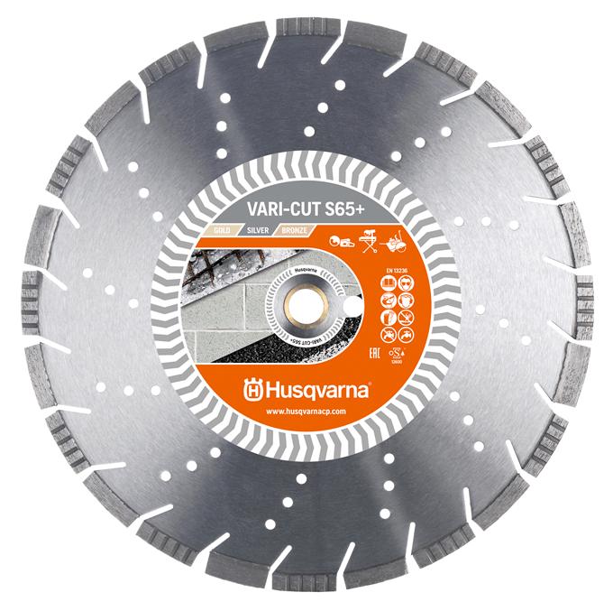 Диск алмазный Husqvarna VARI-CUT S65+ 400 20-25.4 Бетон