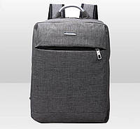Рюкзак для ноутбука, фото 1