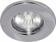 Светильник точечный DL  7  серебро под MR-11 неповоротный /DL3101