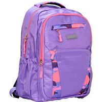 """Рюкзак """"Safari"""" 1874A 2 відд., 45*29*22 см, 900D PL, Trend,, шт"""