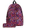 Рюкзак кольоровий з пеналом