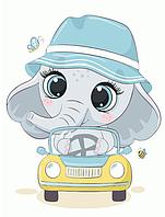 """Картина за номерами """"Слоник в авто"""" для дітей в коробці, 30*40 см"""