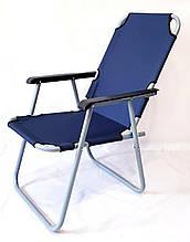 Стул раскладной HKC129 Пикник комфорт с подлокотниками Синий