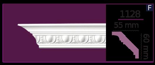 Карниз потолочный с орнаментом 1128 (2.44м) Home Decor, лепной декор из полиуретана