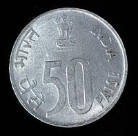 Монета Индии 50 пайсов 1998 г. Здание Парламента в Новом Дели, фото 1