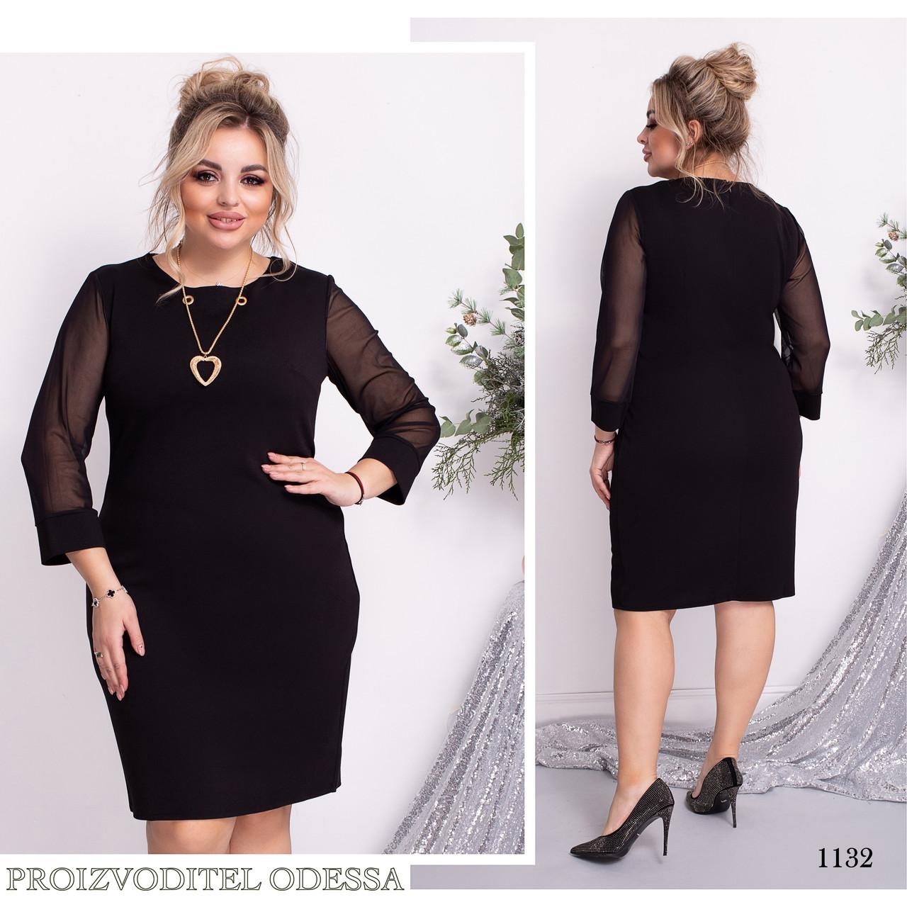 Платье облегающее вечернее креп-дайвинг 48-50,52-54,56