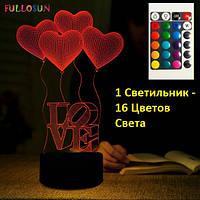 """3D Светильник """"Love"""", Подарок женщине на праздник, Подарунок жінці на свято"""