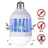 Антимоскитная лампа-светильник от комаров Zapp Light LED 15W Лампочка ловушка уничтожитель насекомых, фото 6