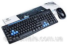 Комплект беспроводной клавиатура и мышь  HK3800