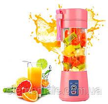 Портативный фитнес-блендер  Juice Cup Smoothie Blender 2 ножа с аккумулятором Pink