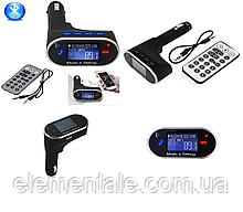 FM-трансмиттер автомобильный модулятор bluetooth  Car 630c AUX SD USB LED дисплей Stereo