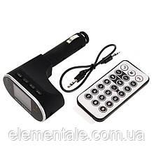 FM-трансмітер автомобільний модулятор bluetooth Car 630c AUX SD USB LED дисплей Stereo