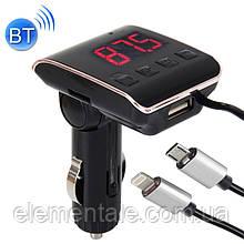 FM-трансмиттер автомобильный bluetooth модулятор  HZ H22BT + кабель Micro USB, Lightning 2.1A