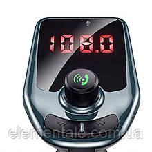 FM-трансмітер автомобільний bluetooth модулятор Car D5 2USB 2.1 A