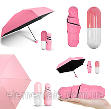 Мини зонт в капсуле  Capsule Umbrella Pink карманный зонт в футляре