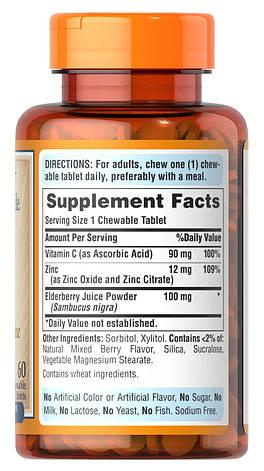 Витамин С и Цинк Puritan's Pride Vitamin C with Elderberry & Zinc 60 chewable tablets, фото 2