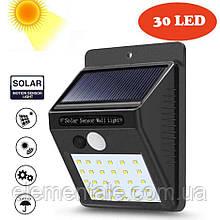 Уличный светильник с датчиком движения на солнечной батарее  Solar Motion LED 30