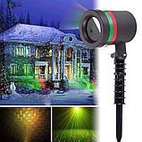 Новогодний лазерный проектор для улицы и фасада дома  Star Shower Laser Light оригинальная гирлянда Звездное, фото 2