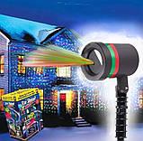 Новогодний лазерный проектор для улицы и фасада дома  Star Shower Laser Light оригинальная гирлянда Звездное, фото 3