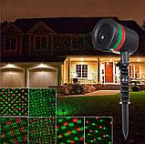Новогодний лазерный проектор для улицы и фасада дома  Star Shower Laser Light оригинальная гирлянда Звездное, фото 5