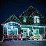 Новогодний лазерный проектор для улицы и фасада дома  Star Shower Laser Light оригинальная гирлянда Звездное, фото 6