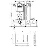Інсталяція для унітазу 4в1 Qtap Nest ST ( Клавіша квадратна Satin 150x220x13mm), фото 2
